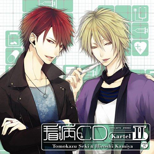 Kamiya hiroshi drama cd download - When does the new mortal