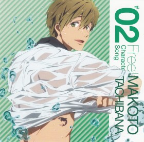 Free! Chara CD vol 02 - MAKO