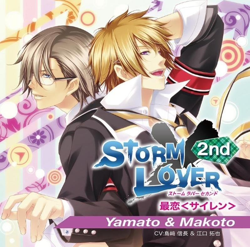 Lyric lover lover lover lyrics : Storm Lover 2nd – Yamato & Makoto:Siren – 02.Ai no Uta [Lyrics;TL ...