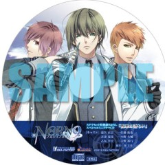 NORN9 Mini drama cd - Yogoro no Katarai