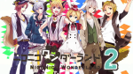 Niconico Wonderland vol 02 chara 02