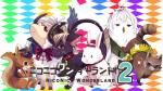 Niconico Wonderland vol 02 chara animal