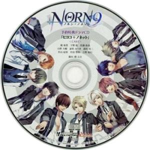 NORN9 - hiyoko+Nonetto