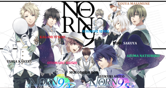 NORN9 Otomate event chara