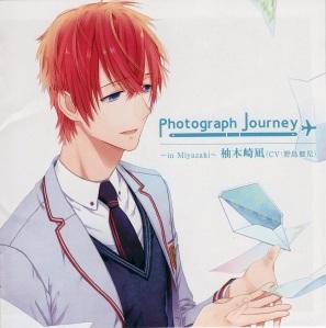 Photograph Journey v03 ~in Miyagi