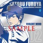 Daiya no Ace character song vol02 Furuya Satoru