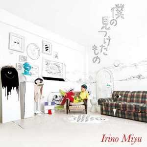 Irino Miyuu - Boku no Mitsuketa Mono LACA-15486