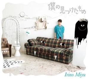 Irino Miyuu - Boku no Mitsuketa Mono Mini Album
