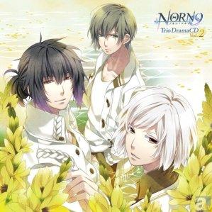 Norn9 Trio DramaCD Vol.2 1388030021_3_1_8f58573760d992e7ee1911bf92e2c819