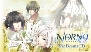 Norn9 Trio DramaCD Vol.2 top