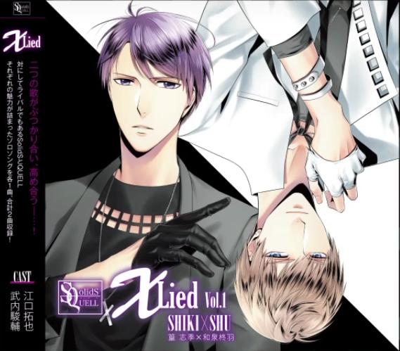 x-lied-vol01
